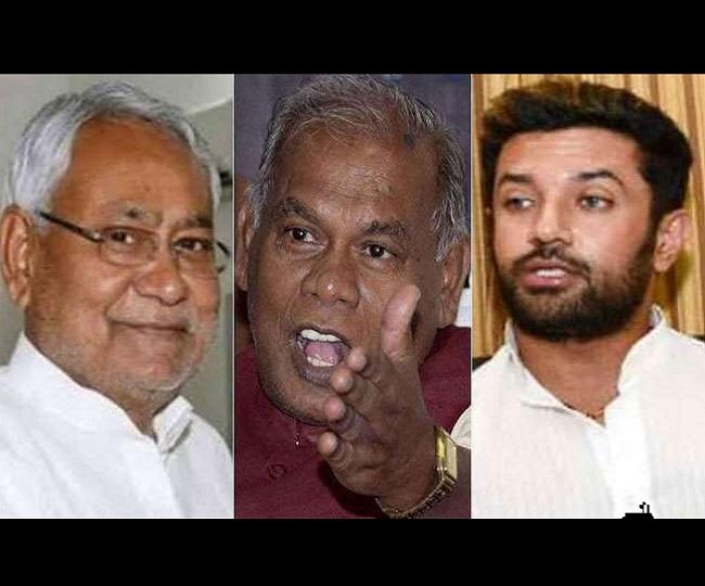 Bihar Assembly Election 2020: Fissures in NDA? Jitan Ram Manjhi's HAM says 'will put up candidates against LJP'