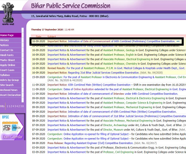 BPSC Prelims 2020: Exam date for combined civil services exam announced, know how to apply for 562 govt jobs in Bihar