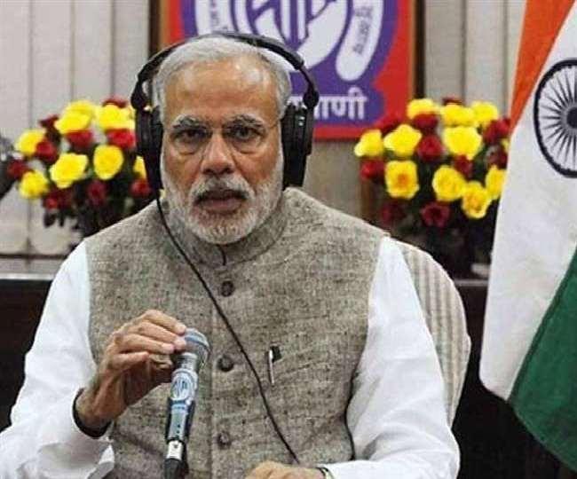 Mann Ki Baat Highlights: PM Modi hails passage of farm bills, says it will empower farmers