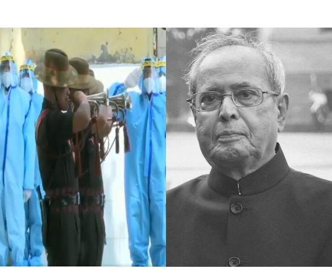 Former President Pranab Mukherjee's last rites held with full military honours | Watch