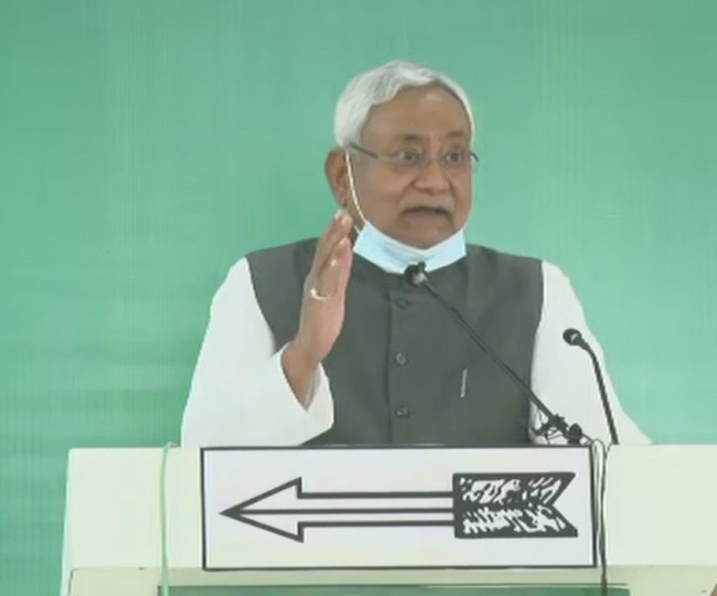 Bihar Assembly Election 2020   'Some keep criticising...': Nitish Kumar blows poll bugle with virtual rally in Patna