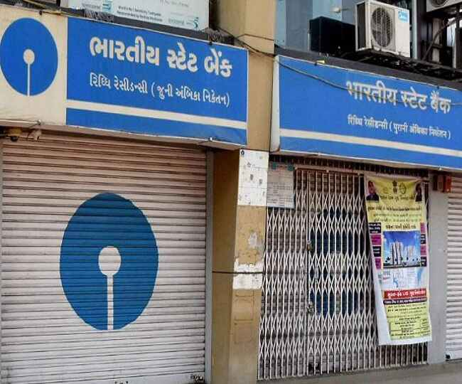 SBI unveils new feature to check ATM frauds; All you need to know