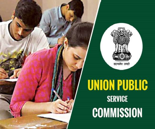 UPSC CDS 2 Final Result 2019 Out: Here's how you can check your result