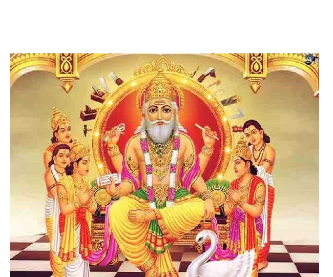 Vishwakarma Puja 2020: Know about Mantra, Aarti Katha and Puja Vidhi
