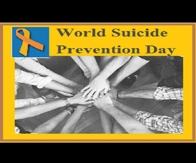 World Suicide Prevention Day: Here are 10 powerful quotes that underline the value of life