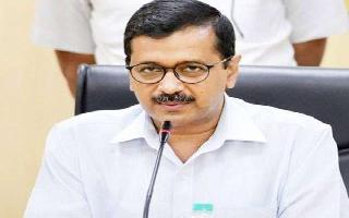 CBSE Board Exams 2021: Kejriwal urges Centre to cancel Class 10, 12 exams amid spike in COVID-19 cases