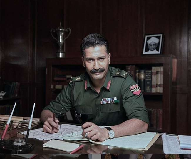 WATCH: Vicky Kaushal-starrer Field Marshal Sam Manekshaw biopic gets a title; here's what we know