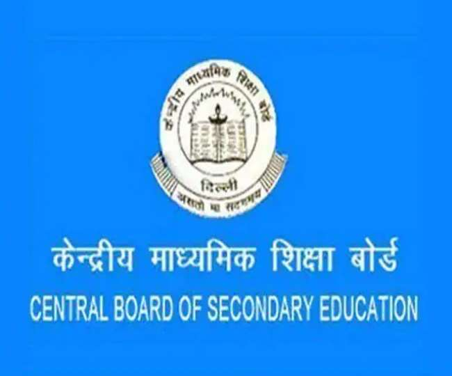 CBSE Board Exams: PM meets Education Minister amid exam cancellation demands, decision to affect state boards too