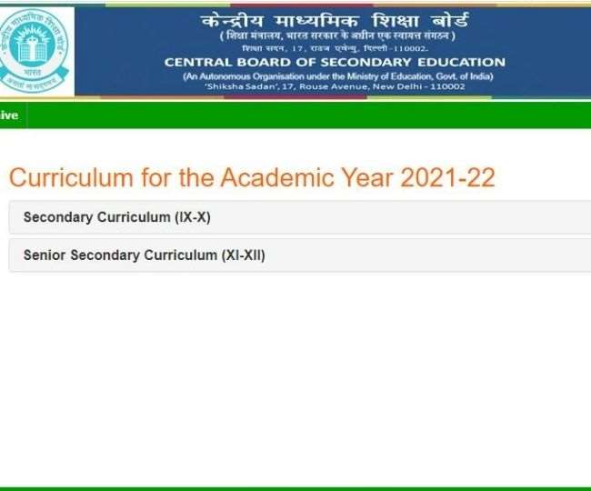 CBSE 10th Syllabus 2021-2022: No reduction in class 10 syllabus this year; here's how to download
