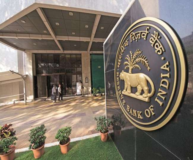 RBI projects real GDP growth for FY2021-22 at 10.5 pc, keeps repo rate unchanged at 4 per cent