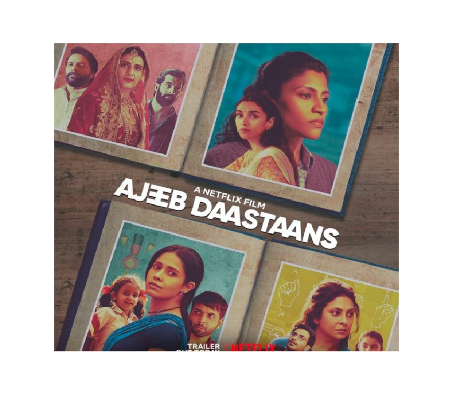 Ajeeb Daastaans Trailer: Netflix anthology starring Jaideep Ahlawat, Konkana Sen and more drops light on shades of relationship
