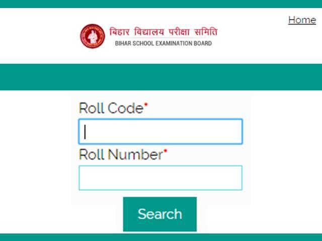 LIVE BSEB Bihar Board 10th Result 2021 DECLARED: Class 10 scorecard out, Pooja Kumari tops with 484 marks