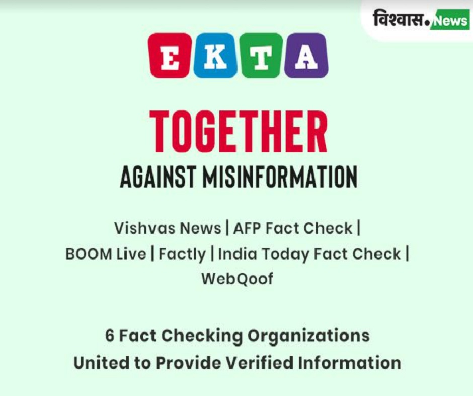 Ekta Fact Check Consortium: 6 Fact-Checking Groups Come Together to Protect People from Election-Related Misinformation