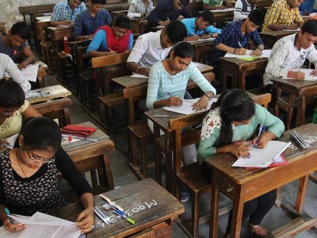 MPSC Entrance Exam 2021 postponed amid surge in COVID-19 cases in Maharashtra | Details inside