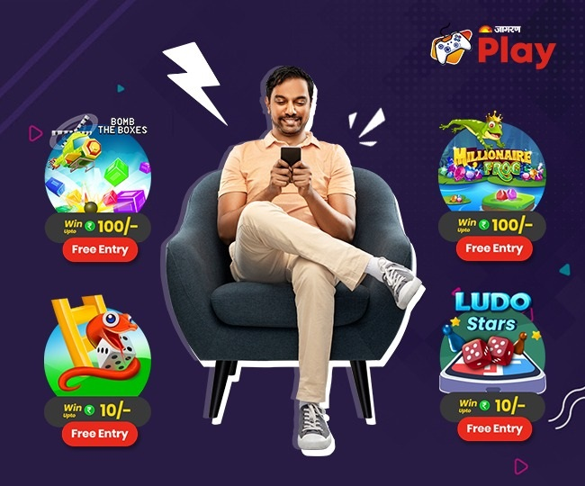 Jagran Play launched by Jagran Prakashan Ltd, here's your chance to win attractive prizes and cash