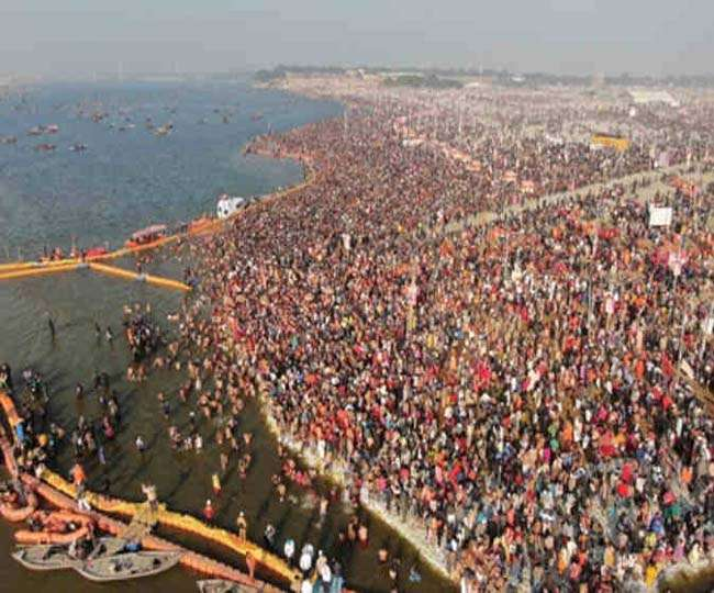 Kumbh Mela 2021: Kumbh returnees will have to stay in quarantine for 14 days in these states   Check complete list here
