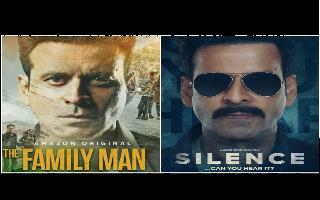 From The Family Man to Silence, 4 times Manoj Bajpayee proved that he is the finest even in OTT