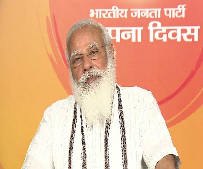 'BJP means Sabka Saath, Sabka Vikaas, Sabka Vishwas': PM Modi on party's 41st foundation day