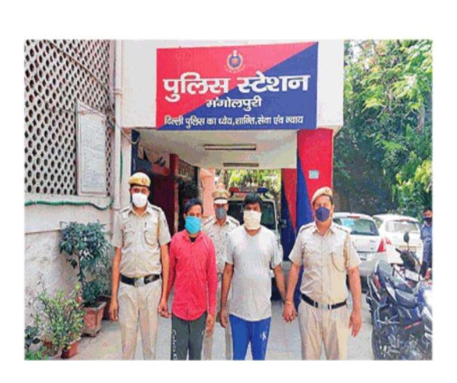Here's how 'NASA satellite' helped Delhi Police solve a murder mystery in Mangolpuri