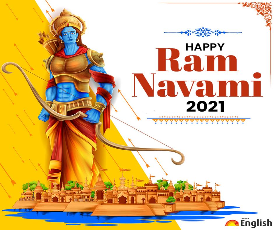 Ram Navami 2021: Check shubh muhurat, puja vidhi, mantras and more about the festival