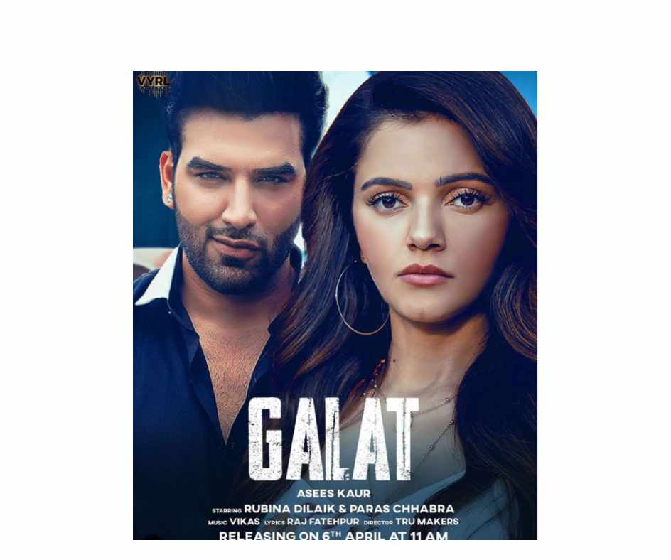 'Aaj hi release kar do na': Rubina Dilaik, Paras Chhabra's fans on their upcoming song Galat