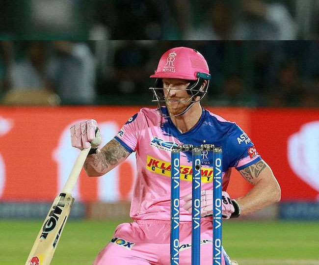 IPL 2021: Setback for Rajasthan Royals as Ben Stokes out of tournament with finger fracture