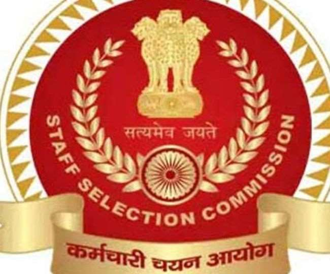 SSC Constable GD Recruitment 2021: Know last date for application, age and eligibility criteria