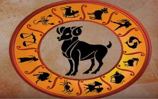 Horoscope Today, August 26, 2021: Fame and fortune of Taureans will..