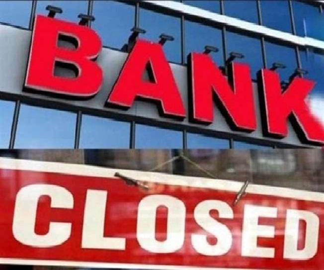 Bank Holidays Alert! Banks to remain closed for 12 days in September; check full list here