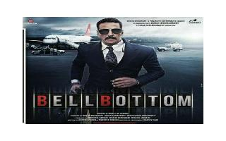 BellBottom Review: Akshay Kumar proves he can pull crowds in theatres by..