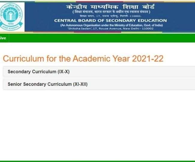 CBSE 10th Result 2021: 750 Delhi government schools record 100% pass percentage, 5 times more than 2020