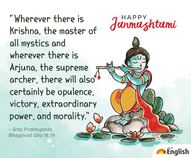 Janmashtami 2021: From Hare Krishna to Adharam Madhuram Vadanam, 10 Krishna bhajans you must listen on this day