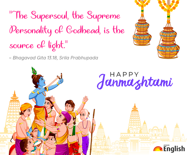 Happy Janmashtami 2021: Check out shubh muhurat, puja timings, puja vidhi and significance of this auspicious day