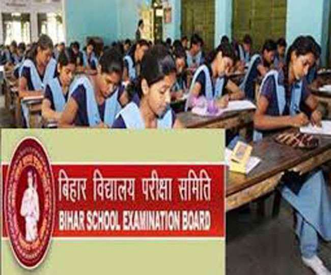 BSEB Matric Marksheet 2021: Bihar Board to issue Class 10 passing certificate on THIS condition