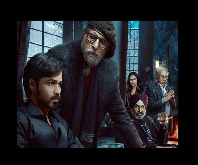 Chehre Twitter Review   Netizens hail Amitabh Bachchan, Emraan Hashmi-starrer, call it 'great film'