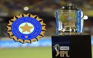 IPL 2022 to have two new teams, BCCI invites bid for right to own and..