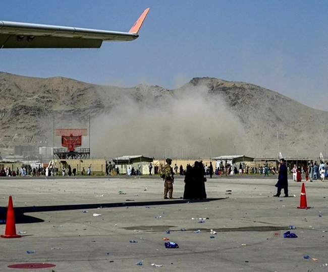 Kabul Airport Blasts: India condemns Afghanistan bombings, says 'world needs to stand unitedly'