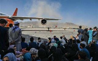 Kabul Airport Blast: Twin explosions rock Kabul, 13 including children..