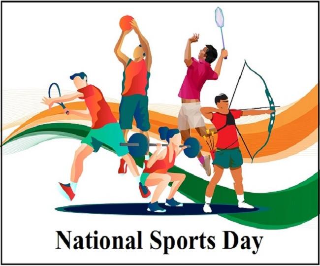National Sports Day 2021: Here's how 'Rashtriya Khel Diwas' is celebrated in India