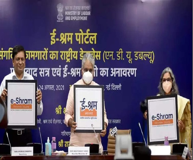 Explained: Centre to launch E-Shram portal for workers in unorganised sector   What is it and how you can register