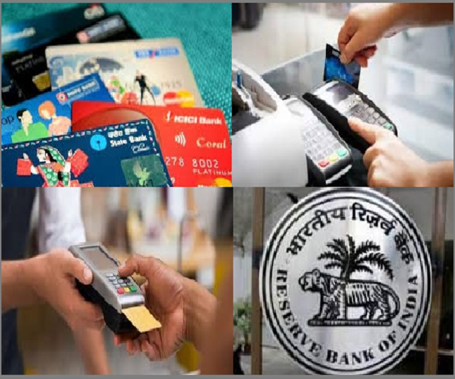 New RBI rules for salary, pension, EMI and ATM withdrawal from August 1; know how will they impact you