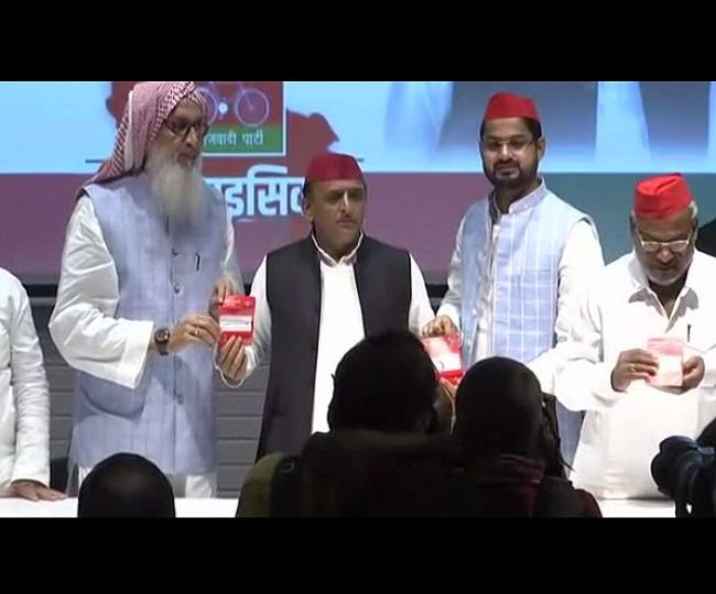 Uttar Pradesh Elections 2022: Mukhtar Ansari's brother Sigbatullah joins Samajwadi Party with Ambika Chaudhary