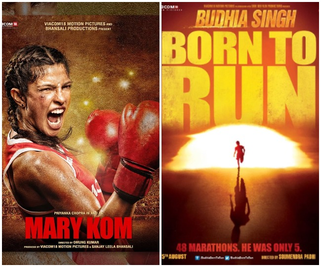 National Sports Day 2021: From Mary Kom to Budhia Singh: Born To Run, 5 Bollywood biopics you must watch on this day