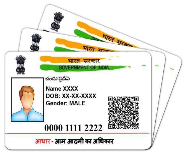 Wondering how to change Aadhaar card photo? Follow this process