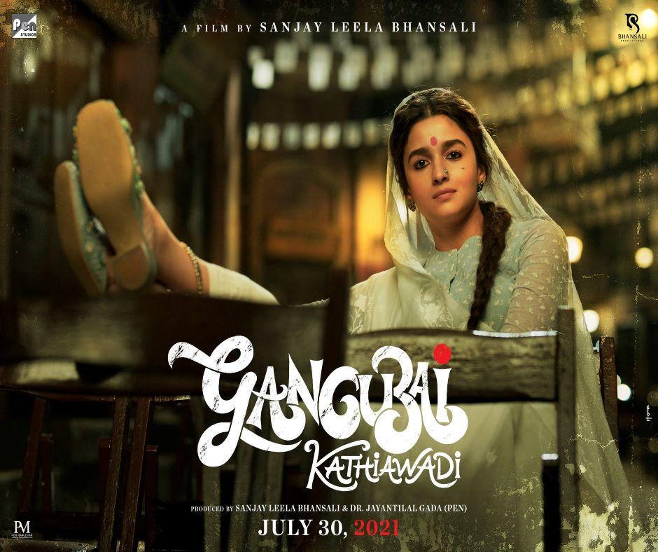 Gangubai Kathiawadi: Alia Bhatt-starrer to release on THIS date, new poster unveiled