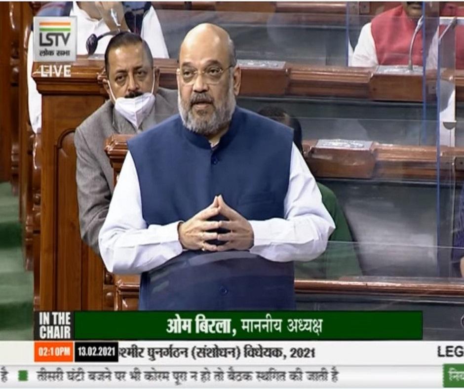 Kashmir will get statehood at 'appropriate time': Amit Shah as Lok Sabha passes J-K Reorganisation Bill 2021
