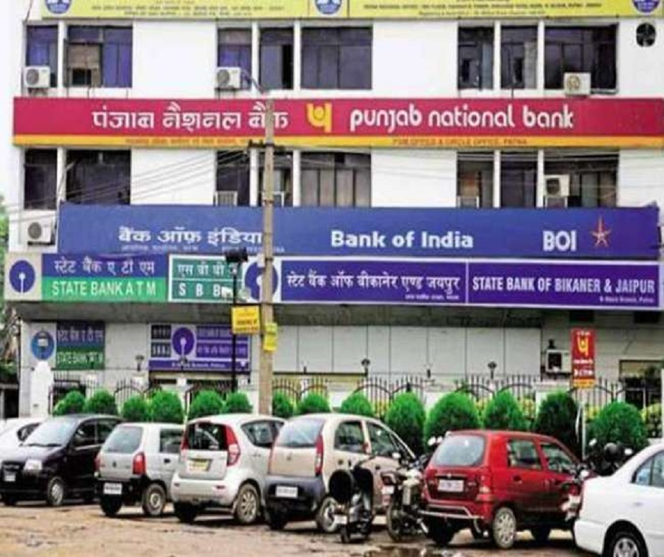 Union Budget 2021: 'Bad bank' announced as Centre proposes Rs 20,000 crore recapitalisation for PSBs