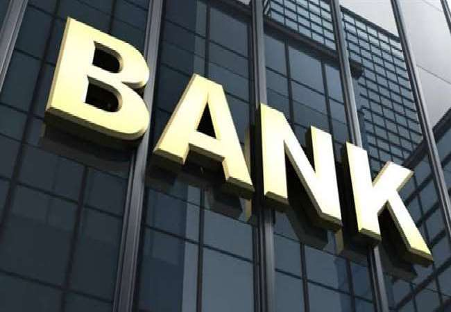 Govt likely to overhaul banking sector, shortlists four banks for privatisation: Report