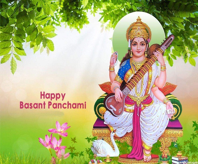 Basant Panchami 2021: Mantras and Aarti to appease Goddess Saraswati on the auspicious day