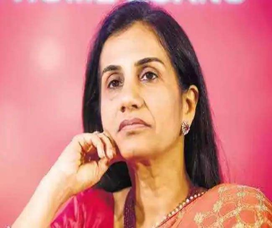 Chanda Kochhar granted bail in money laundering case, asked not to leave country without prior permission